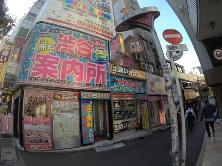 JAPÓN: La última frontera de Asia...