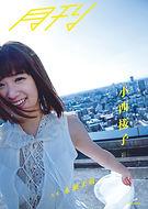 gekkan_cover.jpg