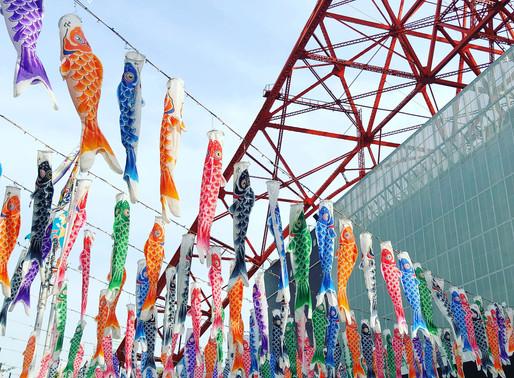 Le Kodomo no hi : célébrez la fête des enfants