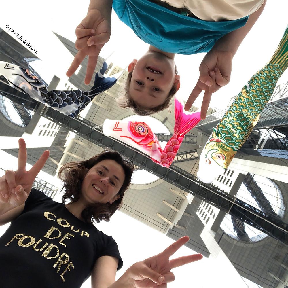 Sous l'Umeda Sky Building