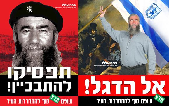 Meretz_1