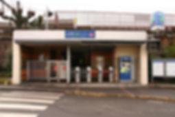 déménagement Combs-la-Ville 77