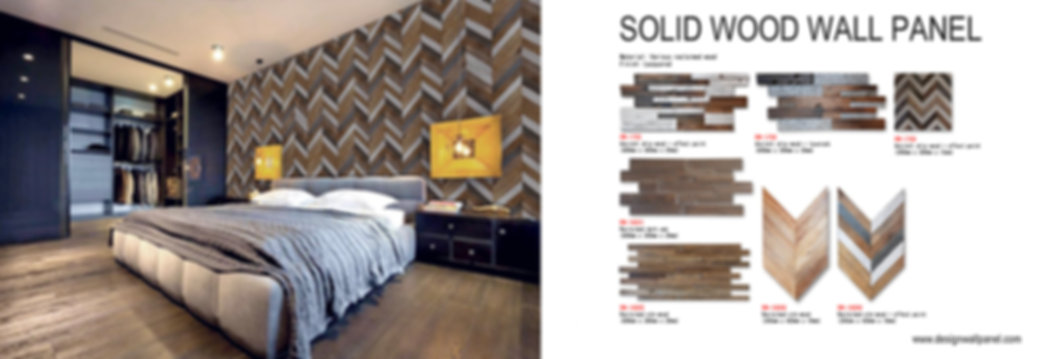 header solid wood wall panel.jpg