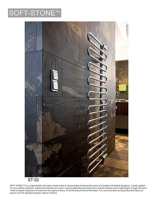 dark stone veneer wall panel