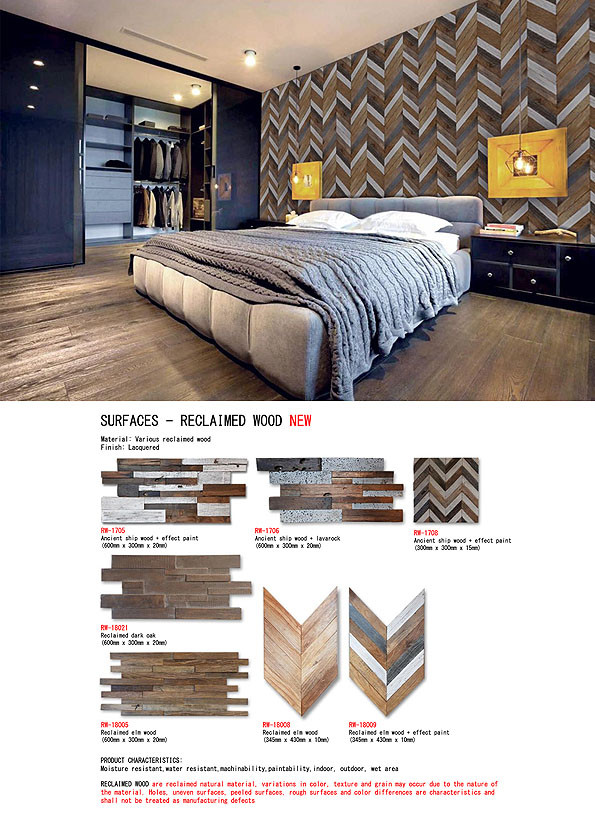 solid wood wall panel