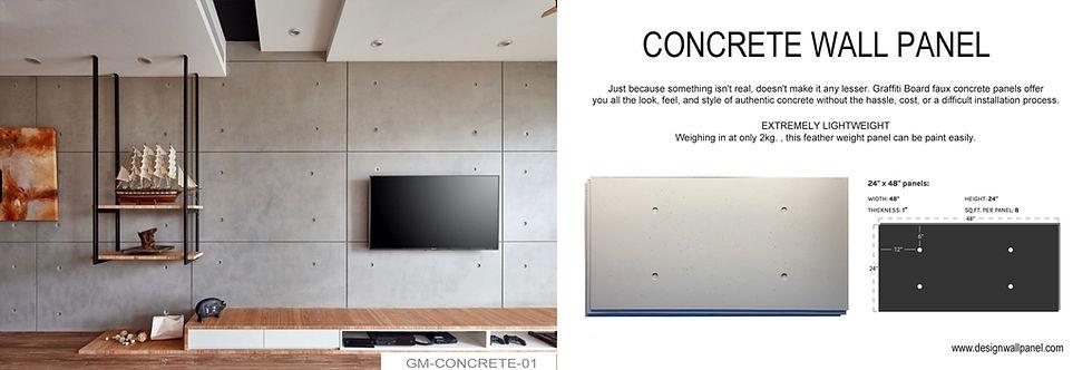 header concrete wall panel.jpg