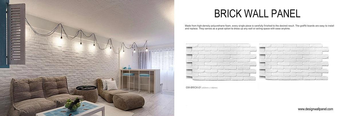header brick wall panel.jpg