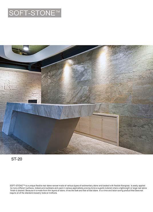 stone wall office reception design