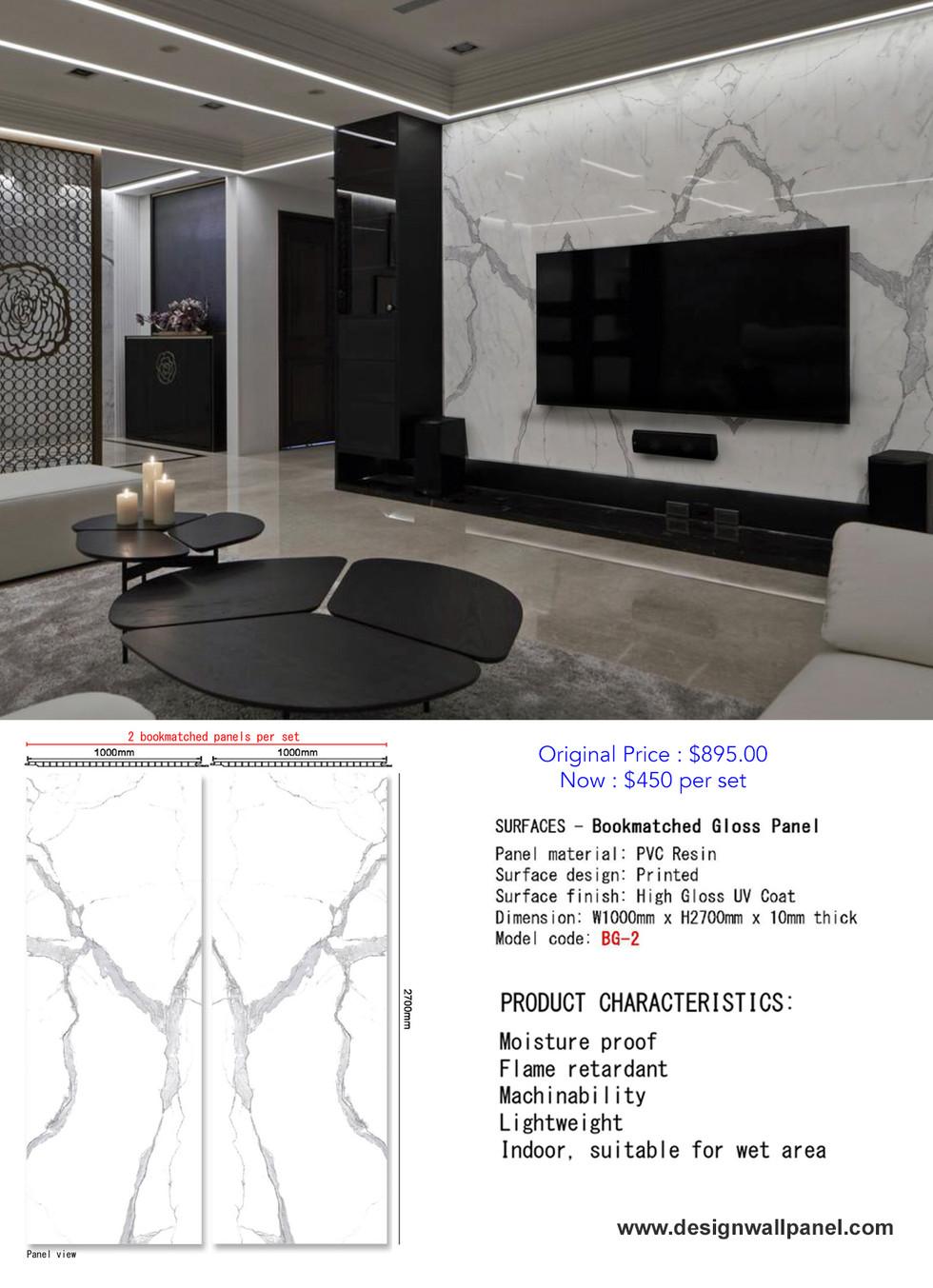MARABLE GLOSS PANEL design price  .jpg