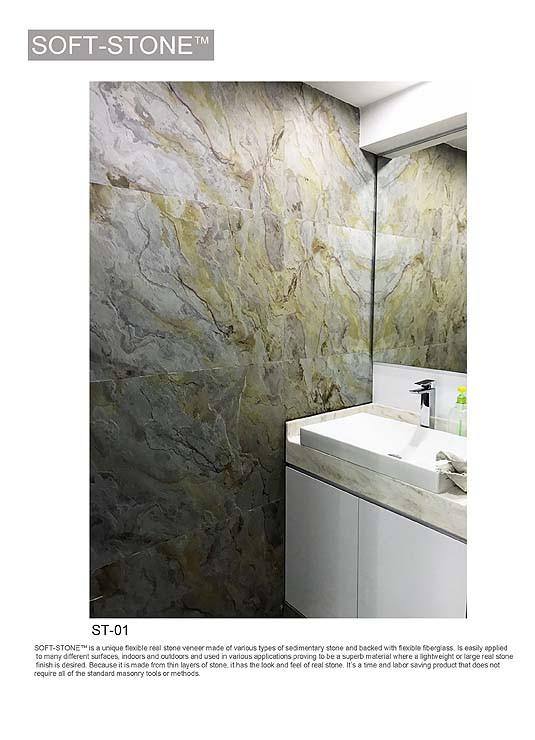 stone wall panel in bayhroom