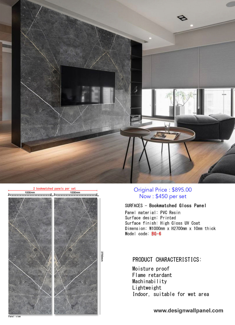 GREY MARABLE WALL PANEL b6 price.jpg