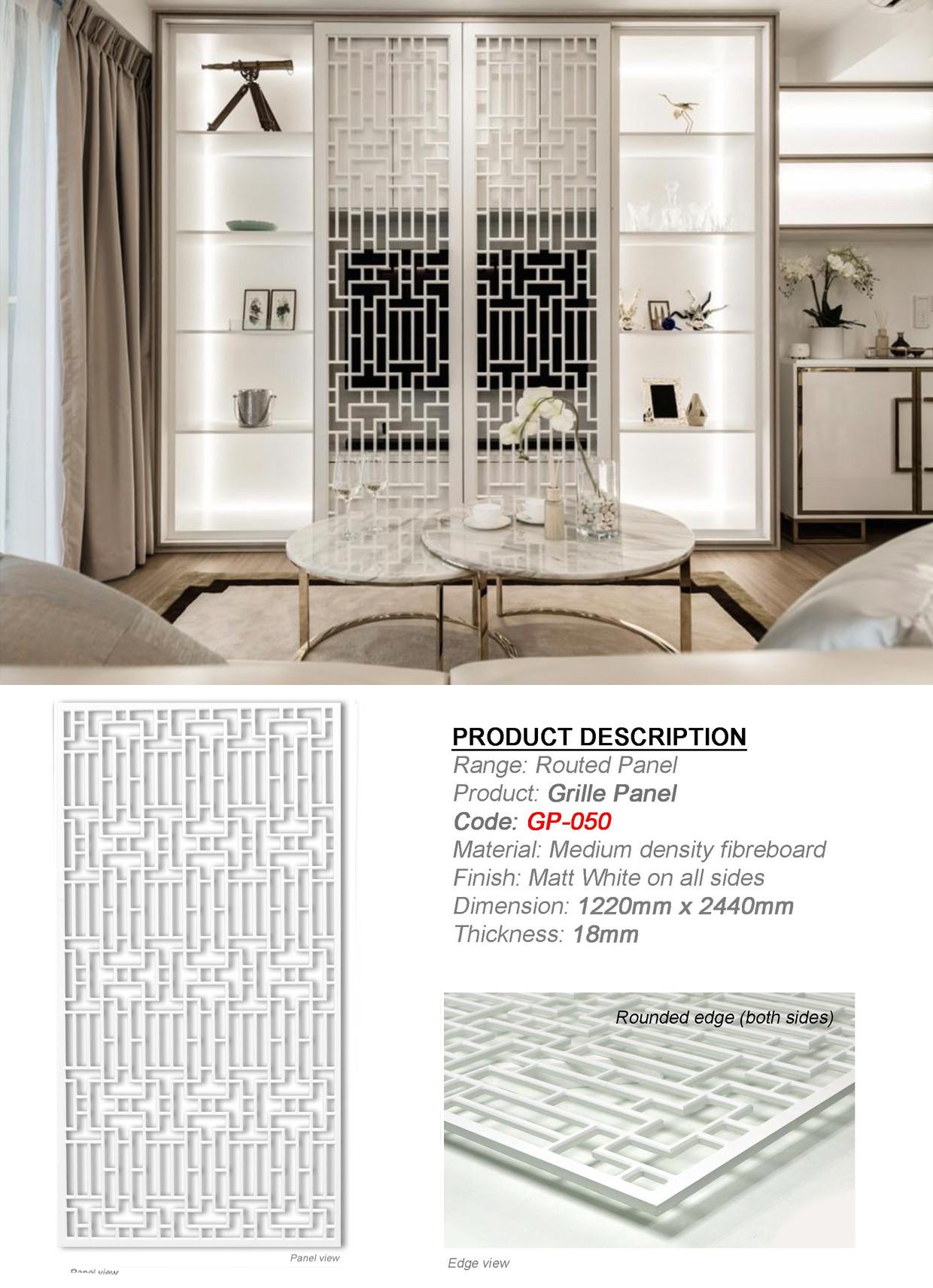 Decorative Partition Panel