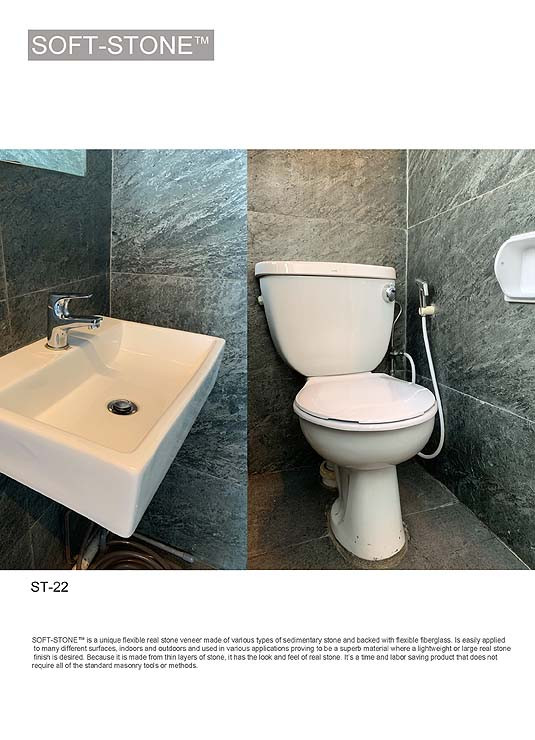 Bathroom stone wall ideas