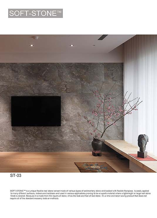 stone feature wall panel