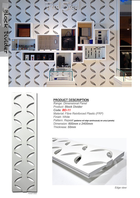 Modern Partition Wall Panel