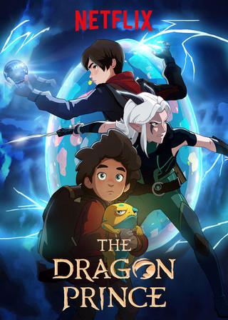 Dragon-Prince.jpeg