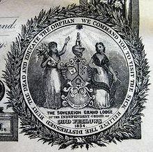 Seal of the Odd Fellows