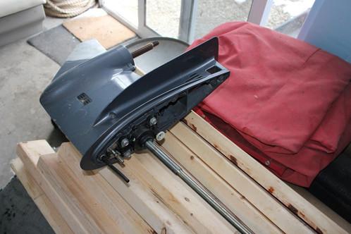 Yamaha 4 stroke outboard motor lower end unit for Yamaha motor credit card