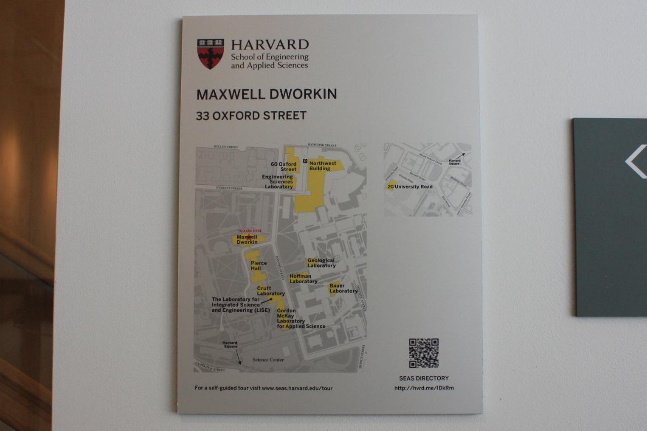Maxwell Dworkin Building