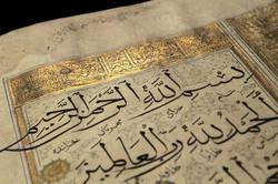 Textes sacrés du Coran