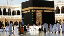 Cérémonie funéraire musulmane