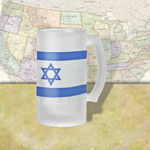 Israel Flag Beer Mug