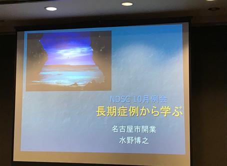 勉強会に参加しました。