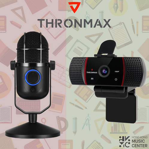 Thronmax Online Lesson Set - Dome + X1