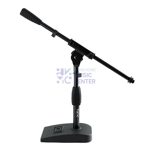 Compact Base Mic Stand