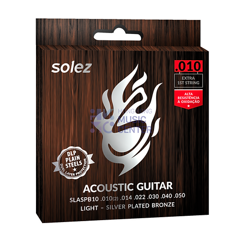 Acoustic Guitar - Silver Plated Bronze