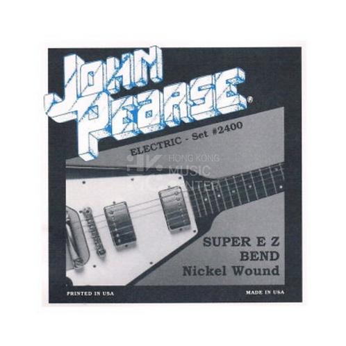 Pure Nickel Electric Guitar String | 純鎳電結他弦線