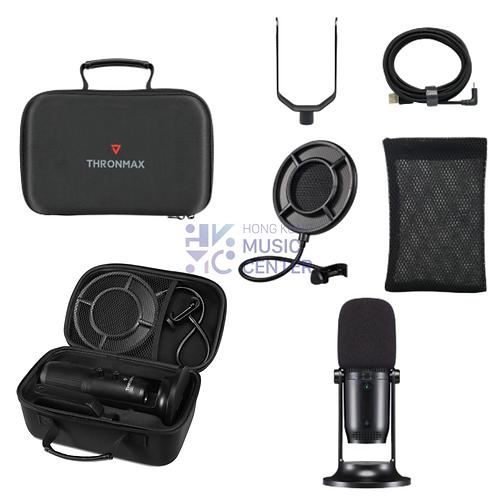 MDrill One Pro Kit (USB Mic)  | USB 錄音咪套裝
