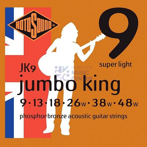 Jumbo King (Phosphor Bronze)Acoustic Guitar Strings | 磷青銅木結他弦線