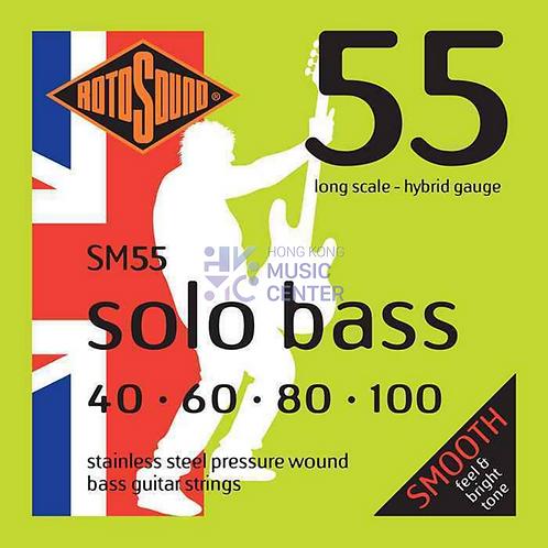 Solo Bass 55 (Stainless Steel Bass Guitar Strings) | 不銹鋼低音結他弦線