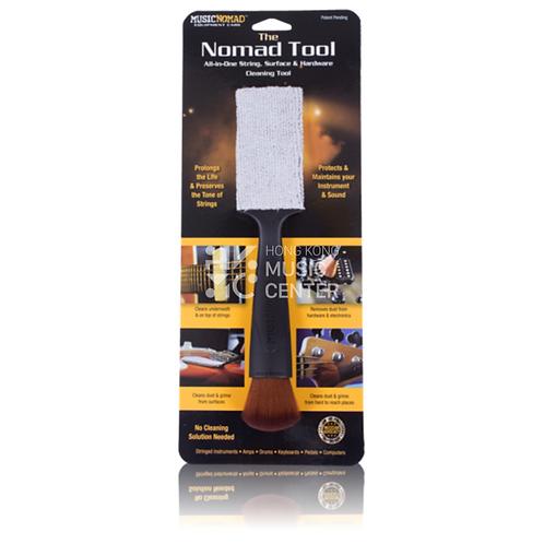 Nomad Tool
