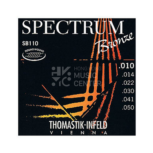 Spectrum (Bronze+ Silk Acoustic Guitar Strings) | 青銅+絲木結他弦線