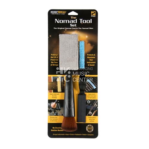 Nomad Tool Set | 樂器專用清潔棒