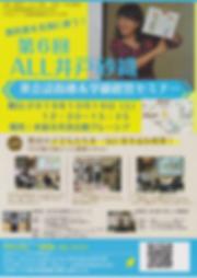 スキャン_20190518 (2).png