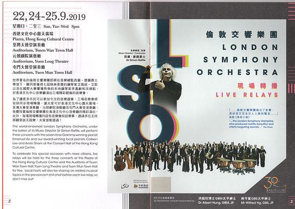 倫敦交響樂團現場轉播.jpg