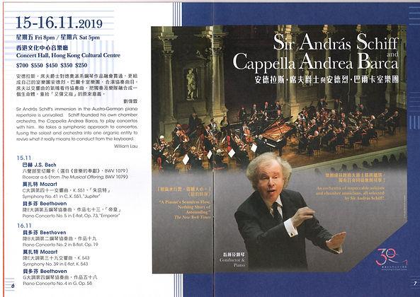 Sir Andras Schiff and Cappella Andrea Ba