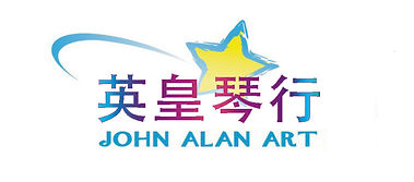 johnalanart logo.jpg