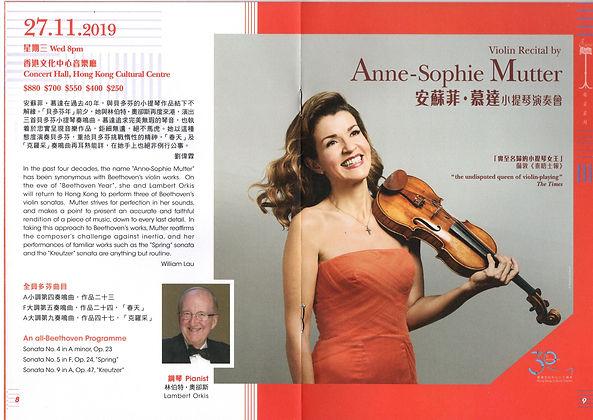 Violin Recital by Anne-Sophie Mutter.jpg