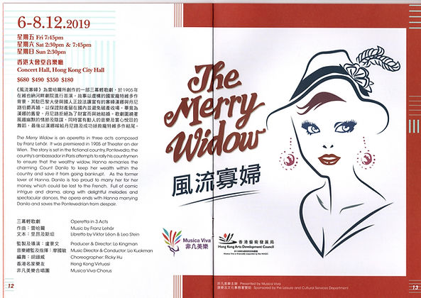 The Merry Widow.jpg