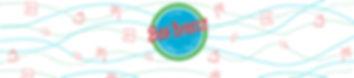Sea-breeze---website-banner-2.jpg