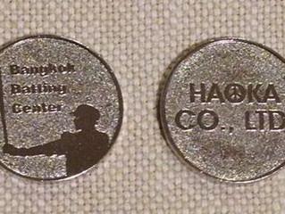 これはこだわりのコインです。