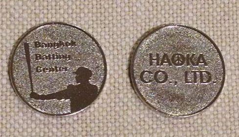 Coin_Bangkok_Batting_Center.jpg