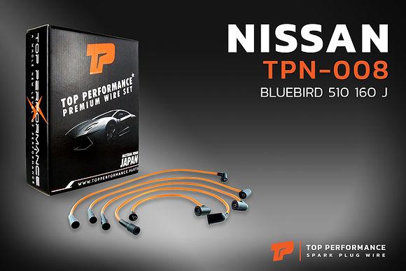 สายหัวเทียน TPN-008 - NISSAN / DATSUN L16 BLUEBIRD 510 / 160 - TOP PERFORMANCE MADE IN JAPAN - นิสสัน ดัทสัน บลูเบิร์ด