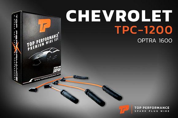 สายหัวเทียน TPC-1200 - CHEVROLET OPTRA 1.6 - TOP PERFORMANCE MADE IN JAPAN - เชฟโรเลต ออฟต้า