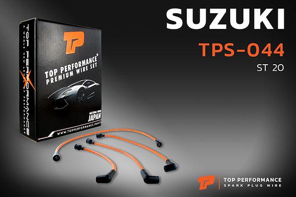 สายหัวเทียน TPS-044 - SUZUKI รถกระป๊อ ST20 - TOP PERFORMANCE JAPAN - ซูซูกิ รถกะป๊อ กะป้อ กระป้อ