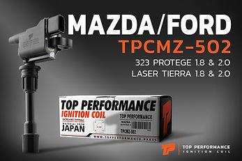คอยล์จุดระเบิด TPCMZ-502 - MAZDA 323 PROTEGE 1.8 & 2.0 /  FORD LASER TIERRA 1.8 & 2.0 ตรงรุ่น 100% - TOP PERFORMANCE JAPAN - คอยล์หัวเทียน มาสด้า โปรเทเจ้ ฟอร์ด เลเซอร์ เทียร่า FP85-18-100C
